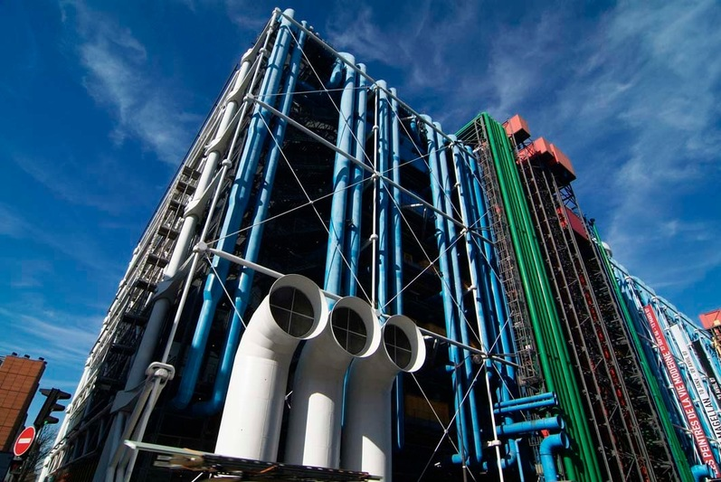 L'espace culturel Georges Pompidou