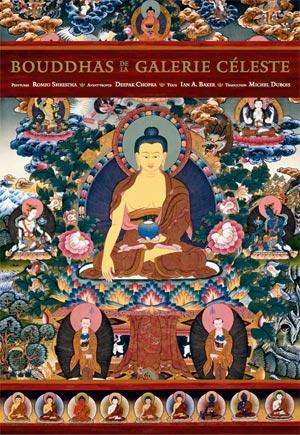 buddha-1-2d947-1