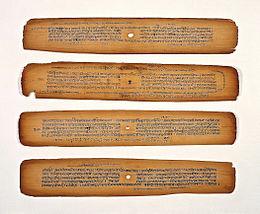 Bhagavata_Purana_(Ancient_Stories_of_the_Lord)_Manuscript_LACMA_M.88.134.4_(2_of_2)