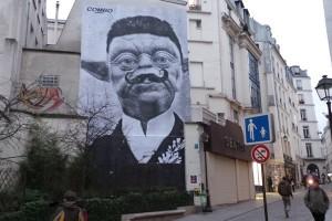 Combo - Yoda rue d'Aboukir, Paris 2ème.